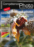 Comp�tence Photo 1 : Pratique de la photo