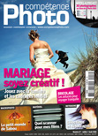 Comptence Photo 17 : Mariage, soyez cratif !