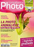 Comp�tence Photo 41 : Photo animali�re � Logiciels gratuits � Drones